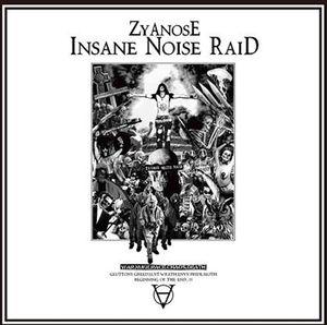 zyanose_inr