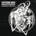 sufferingmind_discog_1