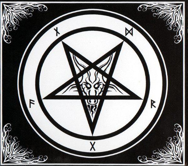 satanicwarmaster_revelation