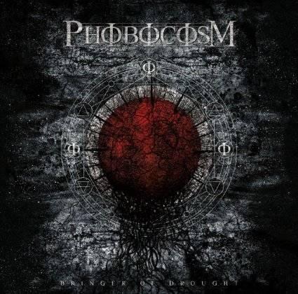 phobocosm_bringer