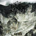 iskra_ruins