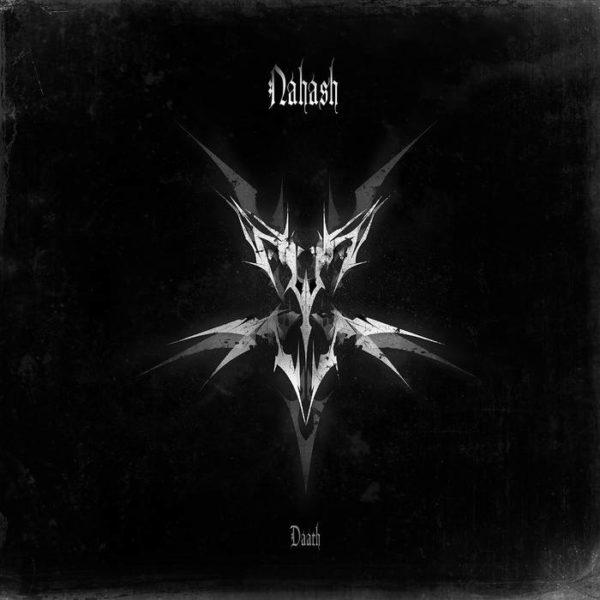 nahash_daath
