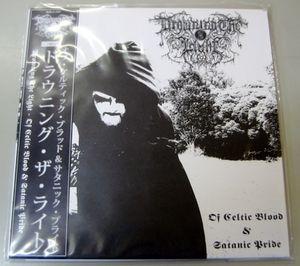 DROWNING THE LIGHT - Of Celtic Blood & Satanic Pride LP