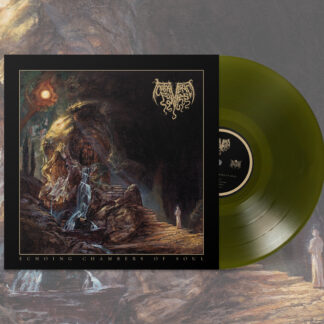 CADAVERIC FUMES - Echoing Chambers of Soul LP (Swamp Vinyl)
