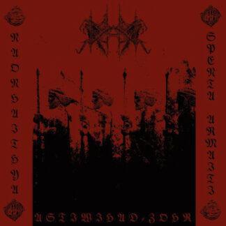 DAKHMA – Astiwihad-Zohr MLP