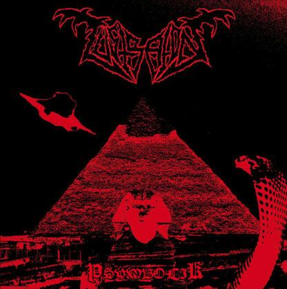LUSTRATION - Psymbolik LP