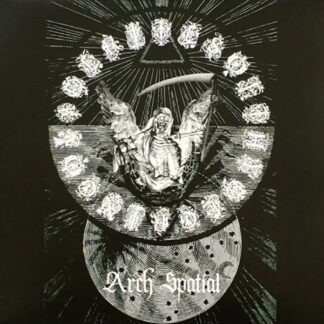 RITES OF THY DEGRINGOLADE - Arch Spatial LP