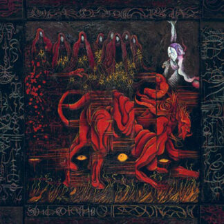 SERPENT ASCENDING – The Enigma Unsettled LP