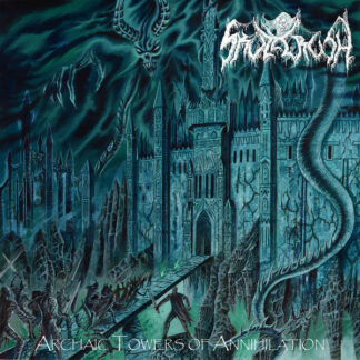 SKULLCRUSH - Archaic Towers of Annihilation LP
