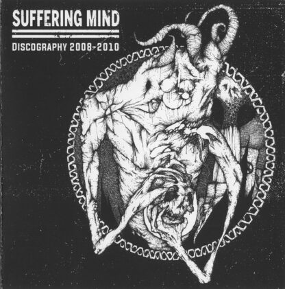 SUFFERING MIND - Discography 2008-2010 CD